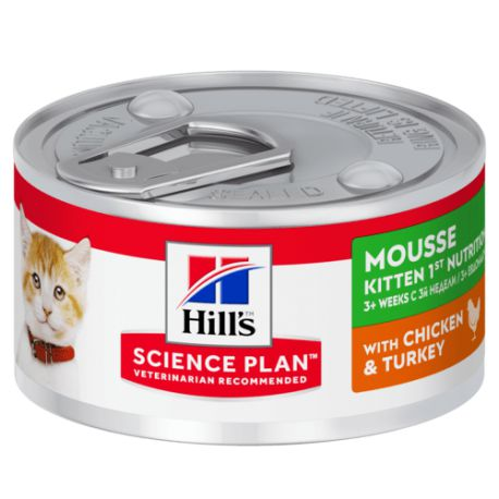 Hill's Science Plan mousse Chaton Kitten 1st nutrition (Boîte)